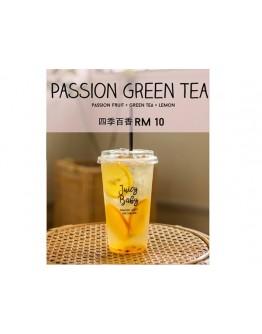 Passion Green Tea 四季百香