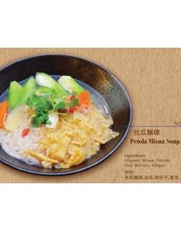 Petola Misua Soup