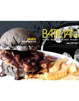 Batman Black Pepper Chicken Burger