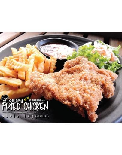 Crispy Fried Chicken Whole Leg (Boneless)
