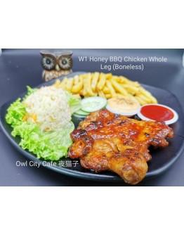 Honey BBQ Chicken Whole Leg (Boneless)
