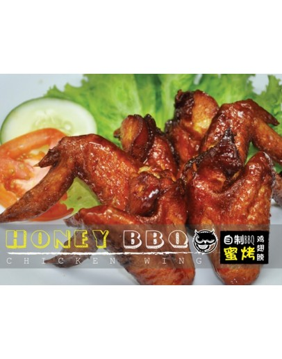 Honey BBQ Chicken Wing x 4pcs