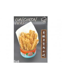 Luncheon Meat Fries