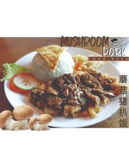 Mushroom Pork Chop Rice