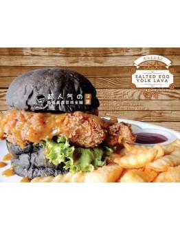 Salted Egg Yolk Lava XXL Chicken Burger