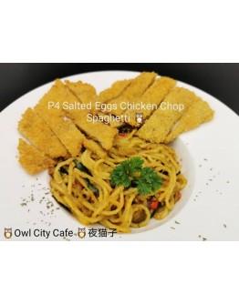 Salted Egg Chicken Chop Spaghetti