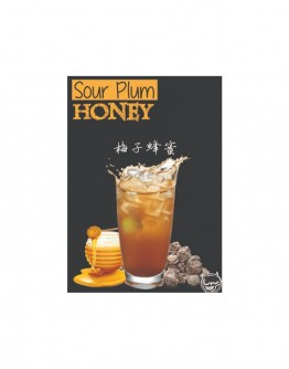 Sour Plum Honey