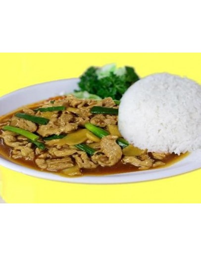 GingerOnion Pork Rice姜葱猪肉饭
