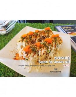 Cheesed Ebi Tempura Maki