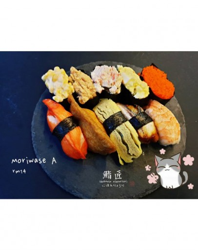 Moriwase A