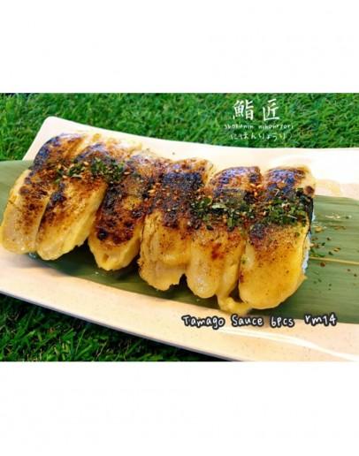 Tamago Sauce 6pcs