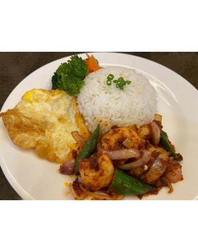 Sambal虾饭