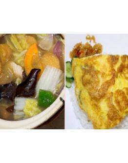 Claypot Tofu Rice 砂鍋豆腐飯