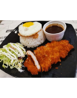 Pork Chop Rice 猪排飯